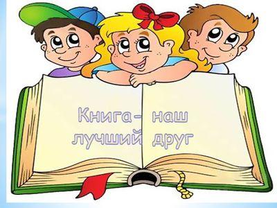 Обучение грамоте детей 5-6 лет